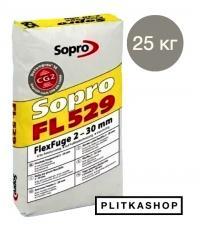Эластичная широкая затирка 3-20 мм Sopro FL529 25кг 0