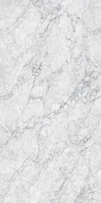 Плитка Inter Gres Arabescato пол серый 240120 36 071/L