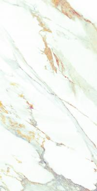 Плитка Inter Gres Calacatta Gold серый полированный 60x120