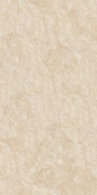 Плитка Inter Gres Capri бежевый полированный 60x120