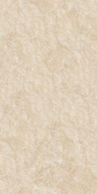 Плитка Inter Gres Capri пол бежевый 240120 44 021/L