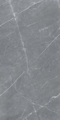 Плитка Inter Gres Pulpis пол серый 240120 40 071/L