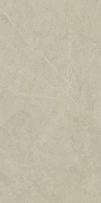 Плитка Inter Gres Reliable светло-коричневый 60x120