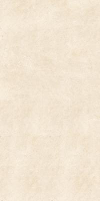 Плитка Inter Gres Verona пол бежевый 240120 45 021/L