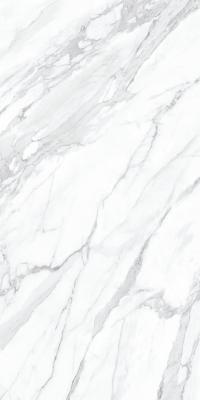 Плитка Kerama Marazzi Монте Тиберио SG590002R