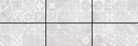Плитка Rako Extra WADMB223 серый